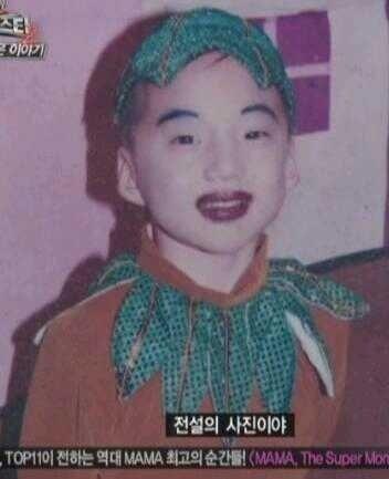 Image: Kang Seung Yoon (WINNER)