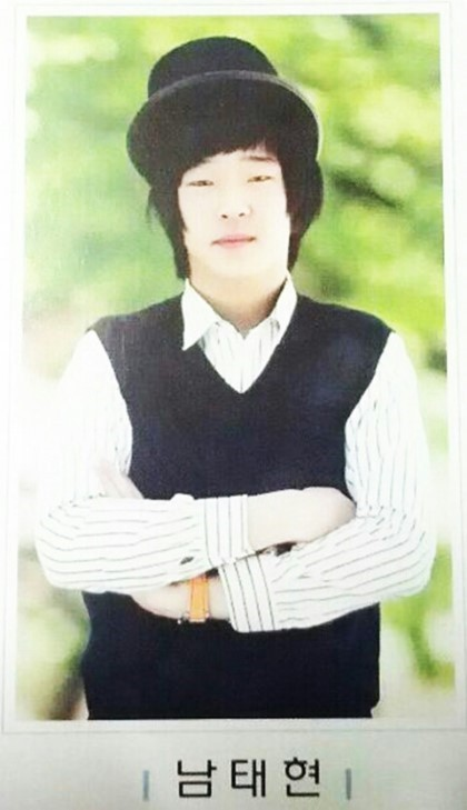 17 Embarrassing Pre-debut Photos That Idols Don't Want You To See ... F(x) Amber Pre Debut