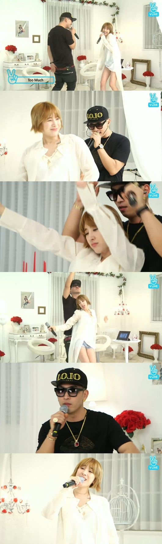 Image: Seo In Young and Crown J on V App Live