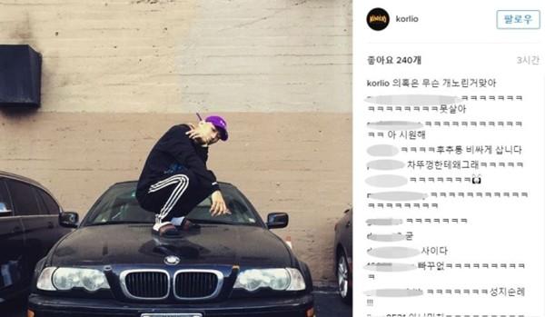 Image: Korlio's Instagram / Dispatch
