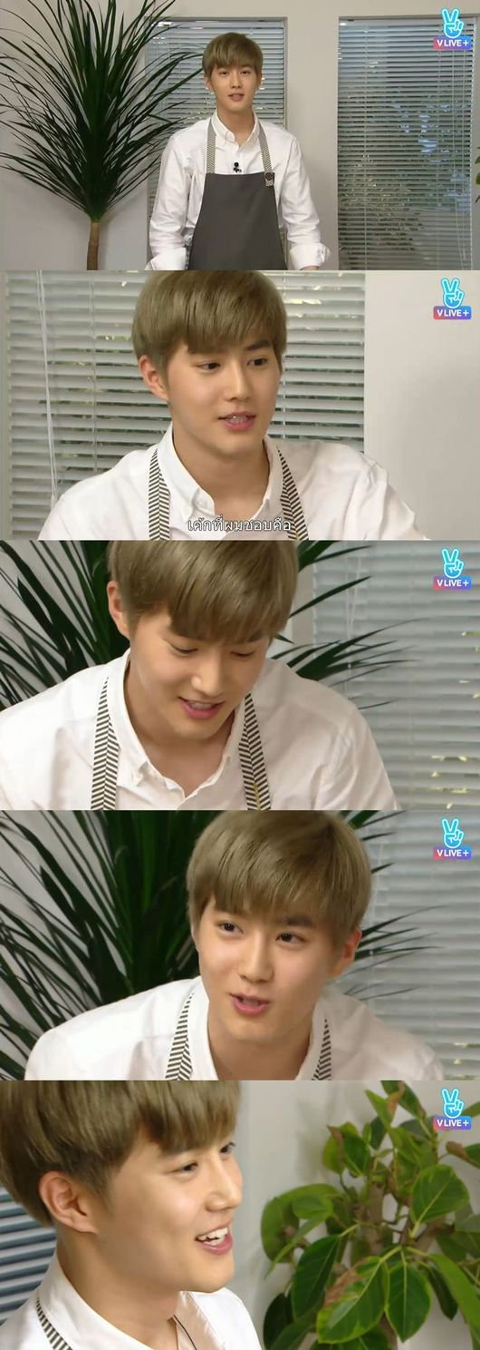Image capture of EXO's Suho on V App
