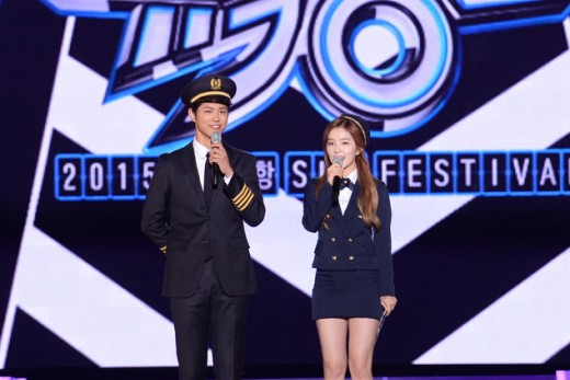 Image: Park Bo Gum and Irene hosting 'Music Bank' festival episode / KBS Music Bank
