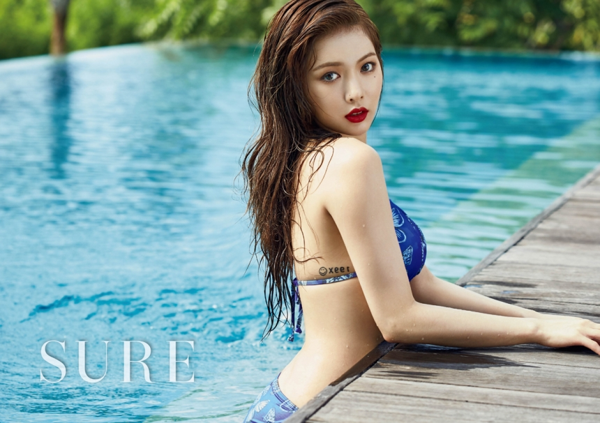 Hyuna unveils her 2016 beach body in sexy new bikini ...