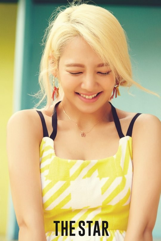 "Image: Girls' Generation's Hyoyeon for ""The Star"" 2016 issue"