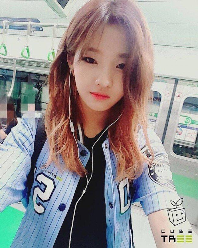 Cube Trainee Jeon Soyeon