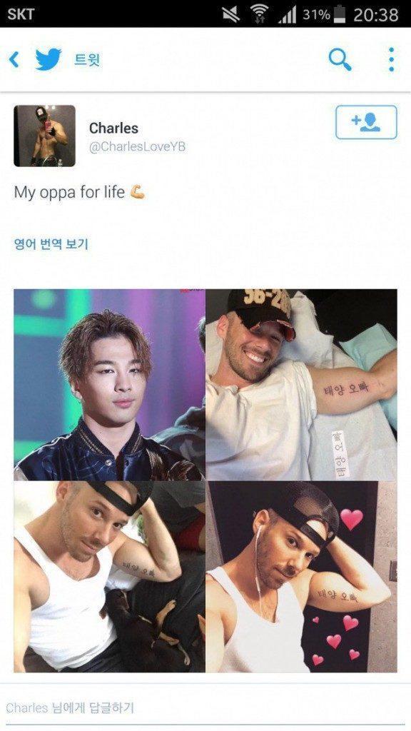 Taeyang ventilador que muestra su amor