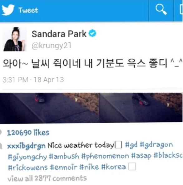 g dragon and sandara park dating 2016