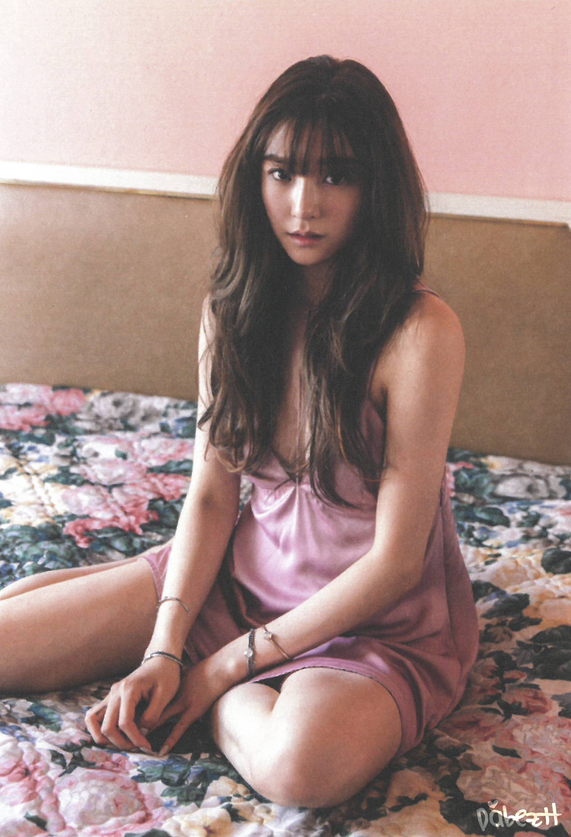 """Just For Fun Drawings Education: Tiffany Releases Full Photo Book Collection For """"I Just"""