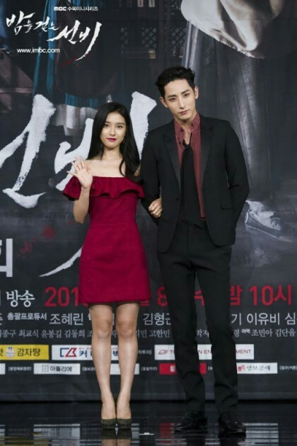 Image: Lee Soo Hyuk / iMBC