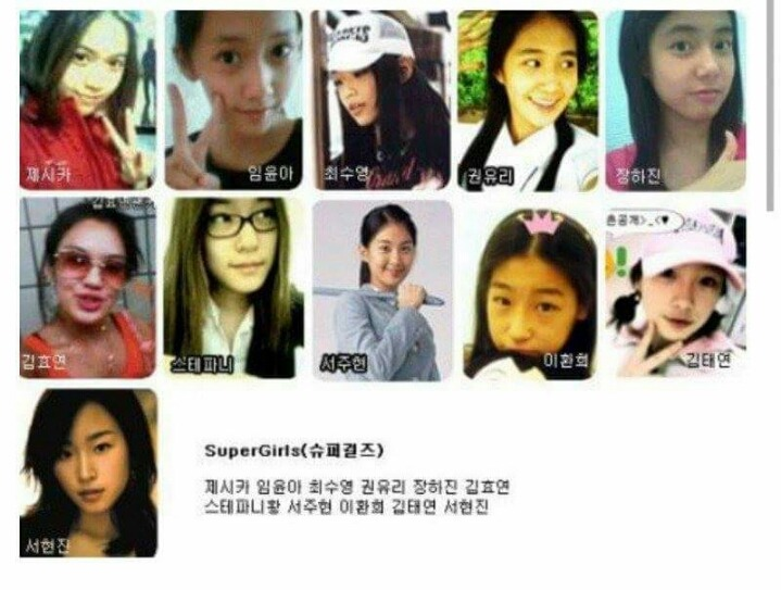 seo hyun jin 4