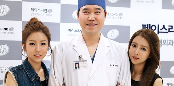 Korean Plastic Surgeon Saves Twin Sisters From Depression With