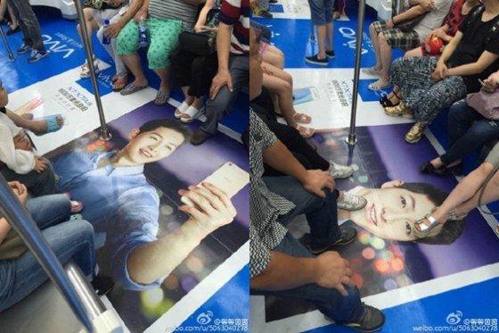 Image: Weibo / Star News