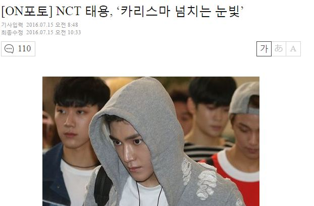 "Image: Screen capture of the changed title following complaints. Now reads ""NCT Taeyong, 'Eyes Overflowing with Charisma'"""