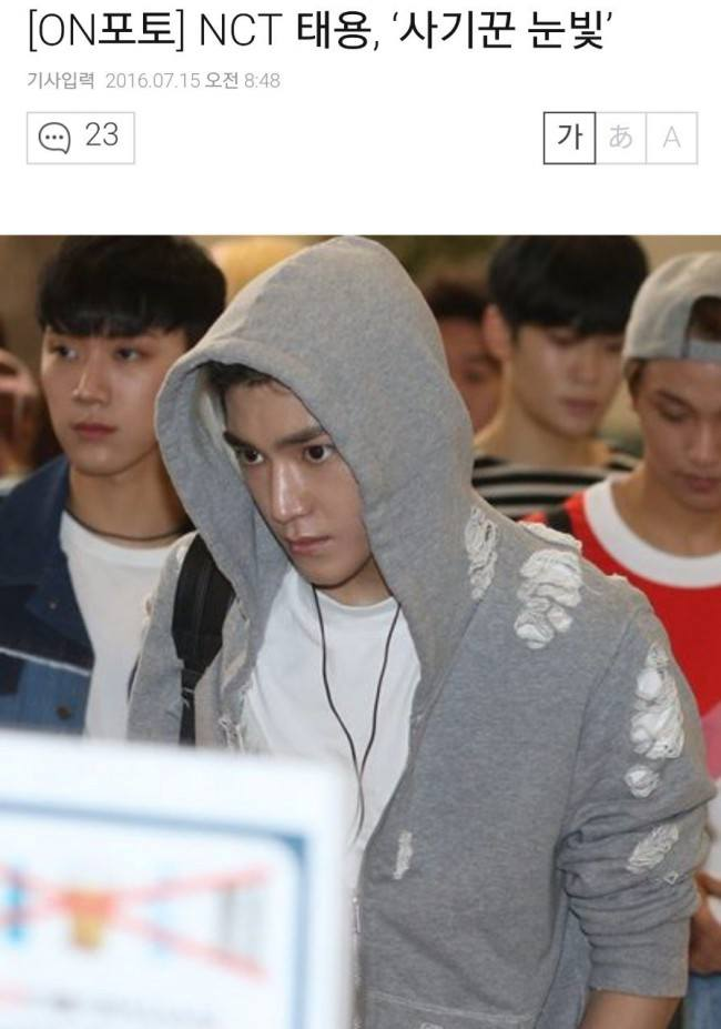 "Image: Screen capture of original article's title that reads ""Taeyong 'In The Eyes of a Scammer'"" / Instiz"