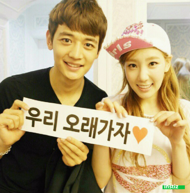 yoona and minho dating Im yoon ah, commonly stylized as yoona, is a popular south korean pop singer,  both stars confirmed they broke up after dating for a year and nine months due to.