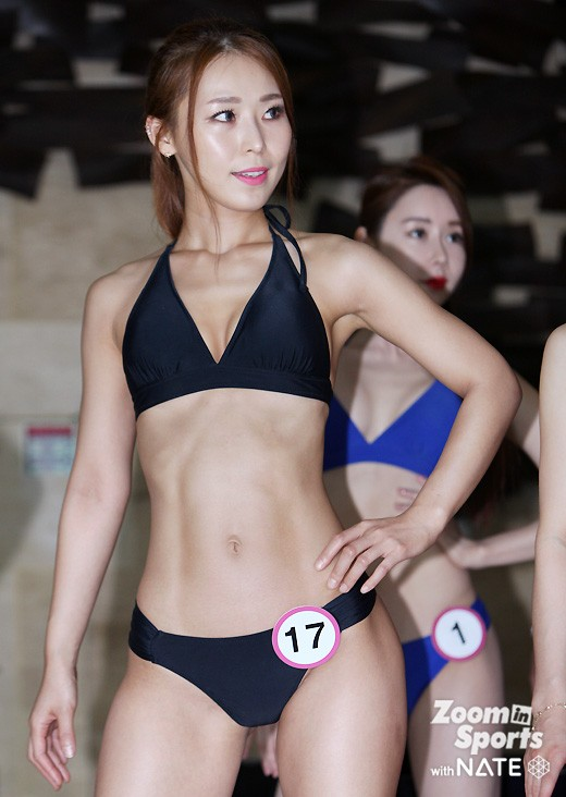 Korean Women Compete Again In Annual Contest For Title Of -3986