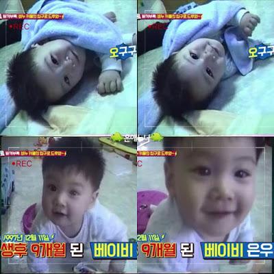 ASTRO - Cha Eunwoo - Instiz perfect born - http://www.instiz.net/pt/3963586
