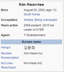 Image: EXO-Ls edit of Kim Hwan Hee's Wikipedia page after the airing of 'Happy Together 3'