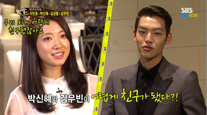 """Park Shin Hye: """"We became friends with much difficulty"""""""