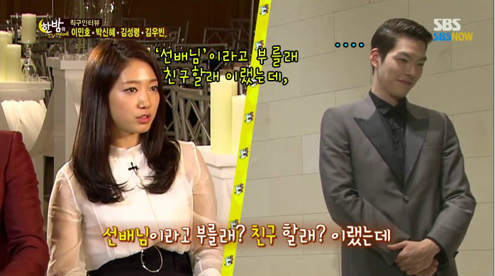 """Park Shin Hye said """"Do you want to be friends or do you want to call me sunbae-nim?"""""""