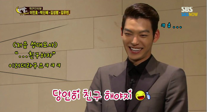 "Kim Woo Bin: ""Let's be friends"""