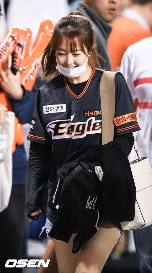 Park Boyoung at baseball game