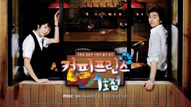 Coffee-Prince-korean-dramas-32444240-1280-720