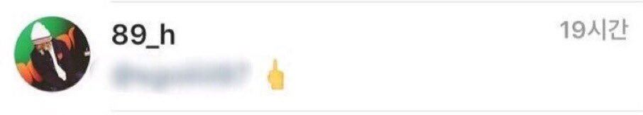 "Screen capture of Jang Hyun Seung's ""middle finger emoticon"" comment on Instagram / @jeveuzquevous"
