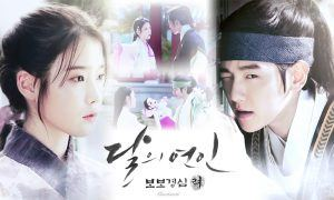"IU and EXO Baekhyun for ""Scarlet Heart: Ryeo"" / @IUmushimushi"
