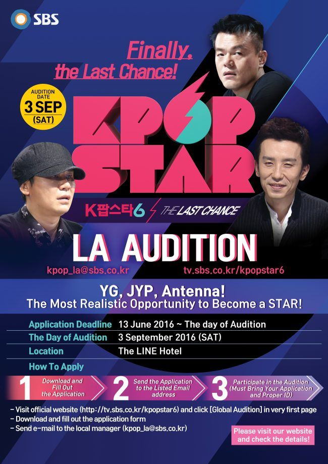 Join The U S Auditions For Sbs K Pop Star The Last Chance In Los Angeles San Francisco And Seattle Koreaboo