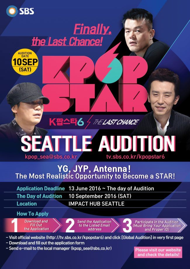 "Image: SBS ""K-Pop Star: The Last Chance"" in Seattle / SubKulture, SBS"