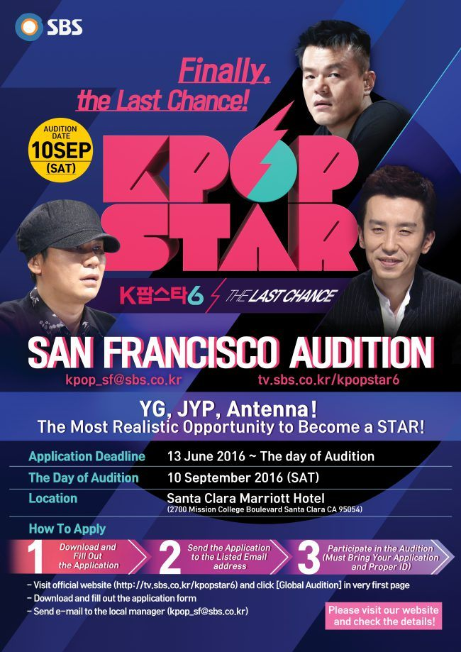 "Image: SBS ""K-Pop Star: The Last Chance"" in San Francisco / SubKulture, SBS"