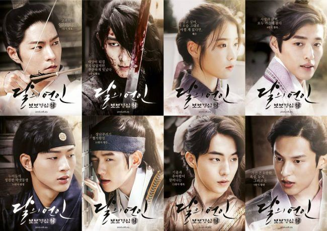 Moon-Lovers-Scarlet-Heart-Ryeo-p01