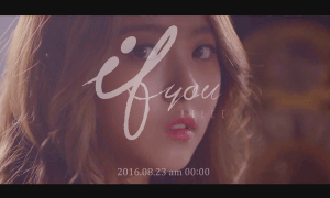 """Cut from Ailee's upcoming new track """"If You"""" music video featuring I.O.I's Nayoung"""