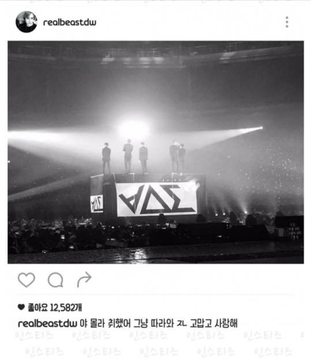 Screenshot of the original caption posted by BEAST's Dongwoon on August 22, 2016 / Instiz