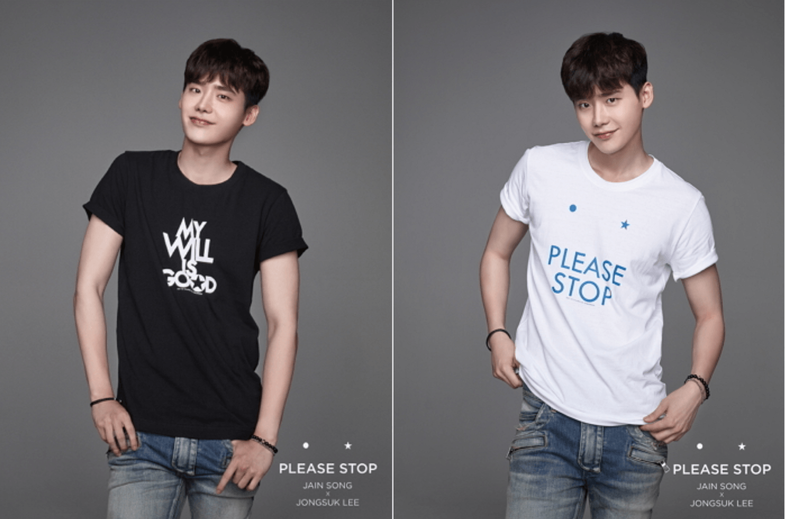 "Lee Jong Suk for ""Please Stop"" campaign / Insight"