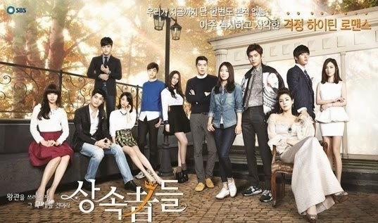 The-Heirs-Poster-2