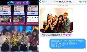 (Left) BLACKPINK's first win on SBS Inkigayo (Right) SMS text from CEO Yang Hyun Suk