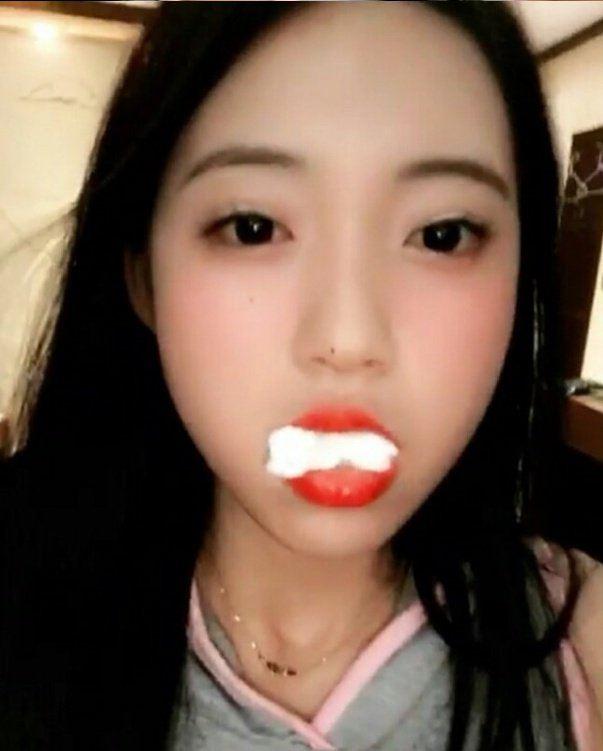 Lee Chae Ah