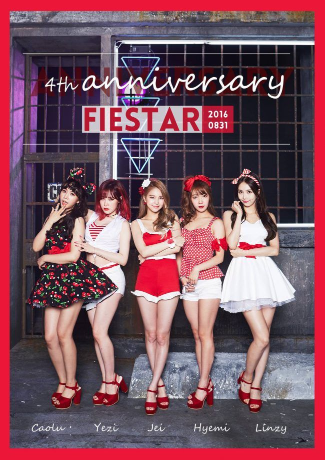 Image: FIESTAR celebrates 4th anniversary on August 31, 2016 / LOEN Tree