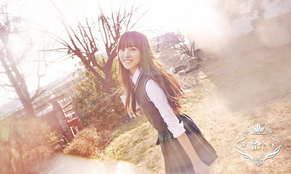 Image: G-Friend Yuju / Source Music