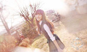 Image: G-Friend Yuju / Source Music