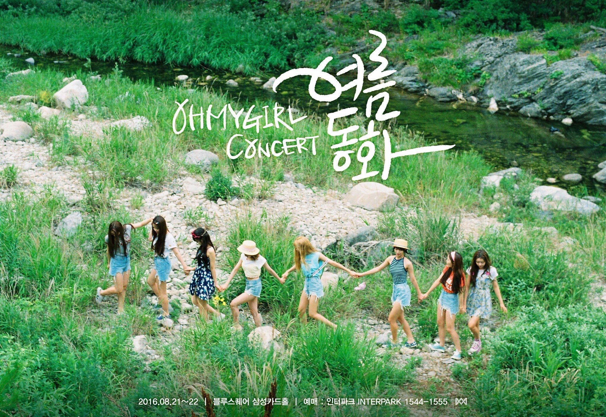 Image: Oh My Girl concert poster / WM Entertainment