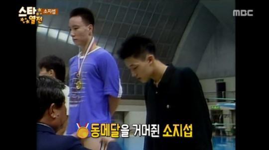 netizens-athlete