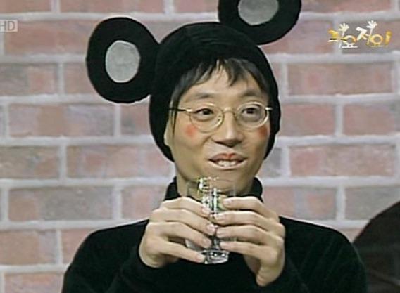 yoo-jaesuk