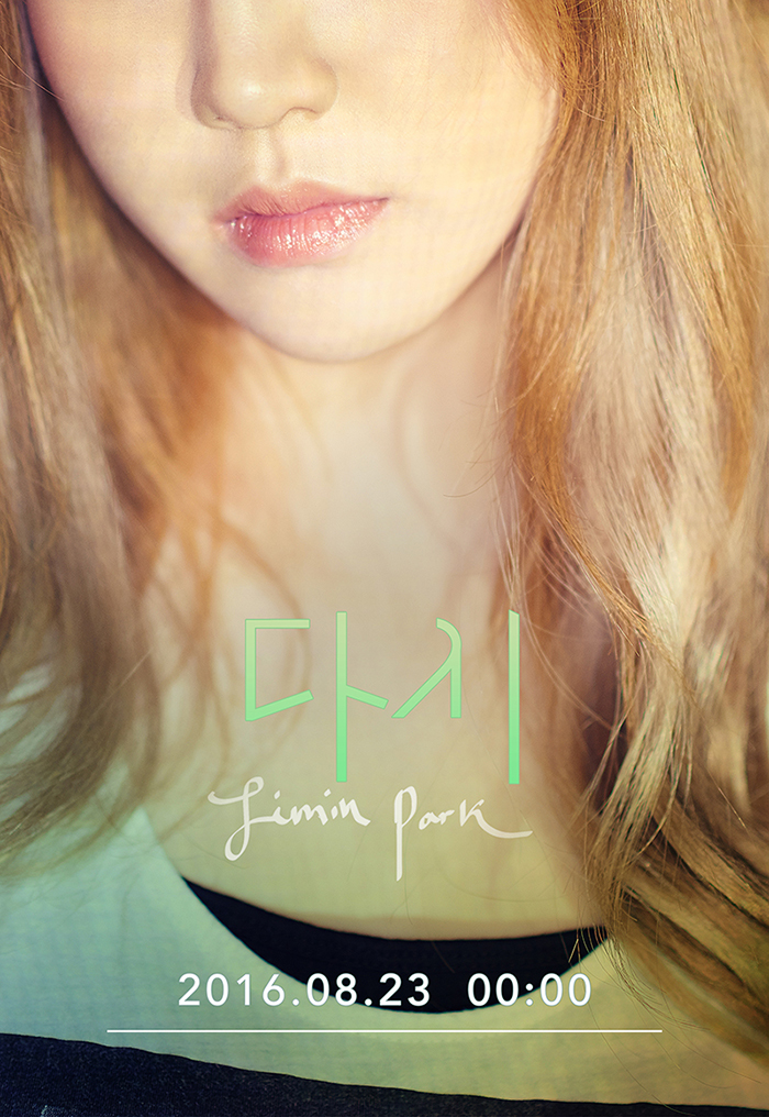 Teaser image for Park Jimin's upcoming solo mini-album comeback.
