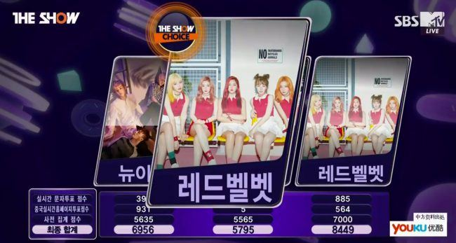 Image: Red Velvet Wins #1 on SBS MTV's The Show/ SBS MTV