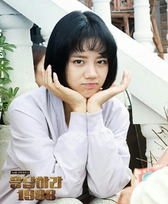 Girls' Day Hyeri as Sung Deokseon on tvN's Reply 1988 / Dispatch
