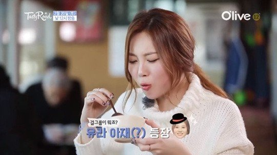 Girl's Day Yura on her weekly show program, Tasty Road / Dispatch