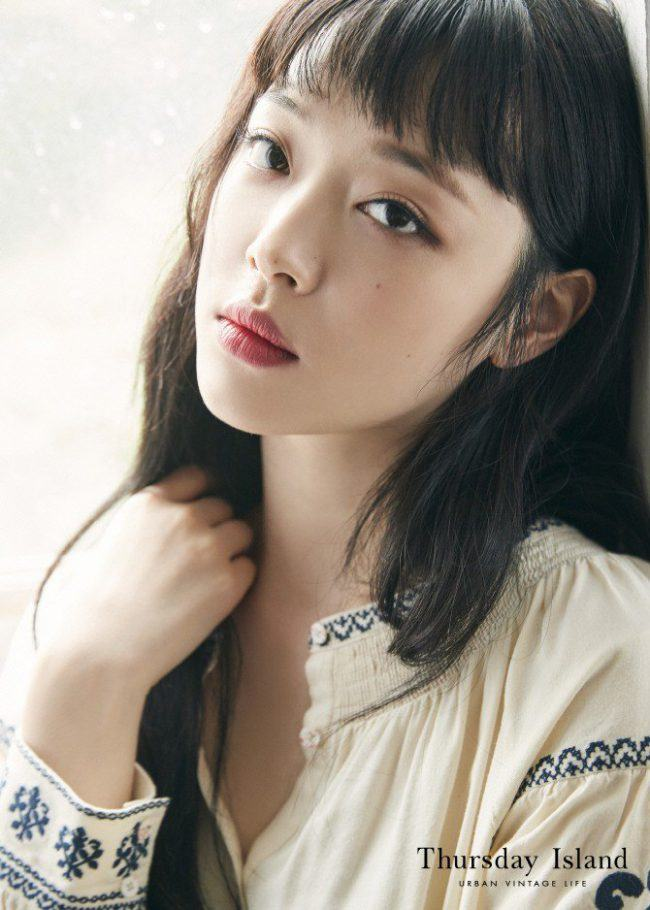 "Sulli for ""Thursday Island"" clothing"